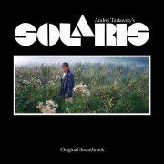 EDWARD ARTEMIEV / Solaris Original Soundtrack (LP)