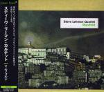 STEVE LEHMAN / manifold (CD 国内盤仕様)