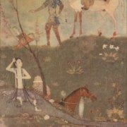 ELODIE / Miniatures Persanes (LP)