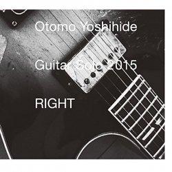 OTOMO YOSHIHIDE (大友良英) / Guitar Solo 2015 Right (ギター・ソロ 2015 Right) (CD)