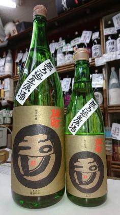 玉川 純米吟醸 雄町 無濾過生原酒(1.8L)