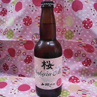 北海道 網走ビール桜エール(発泡酒)(330ml)