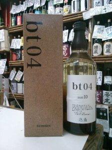 琉球泡盛 bt04(ビューティーゼロヨン)樽熟成10年古酒(15年古酒ブレンド)40度(720ml)