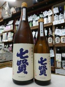七賢 風凛美山 限定生酒(720ml)