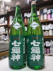 七福神 辛口純米酒(1.8L)