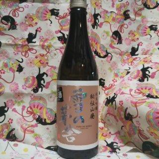 雪の茅舎純米吟醸秘伝山廃生酒(720ml)