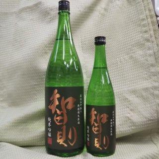 智則 純米吟醸直汲み中取り無濾過生原酒(1.8L)