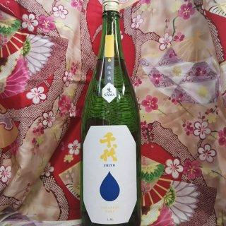 千代 純米酒 生(1.8L)