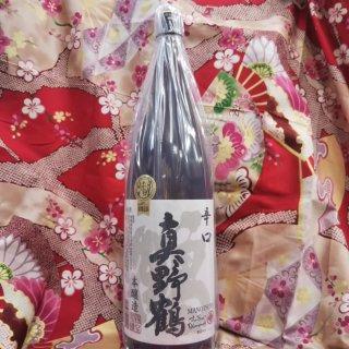 真野鶴本醸造辛口 鶴ラベル(1.8L)