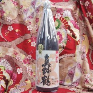 真野鶴純米酒(720ml)