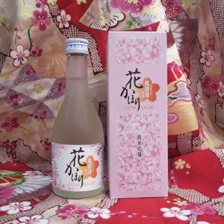 やまぐち桜酵母 花かほり 純米吟醸(300ml)