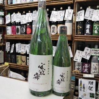 寒紅梅純米吟醸原酒プロトタイプN(720ML)