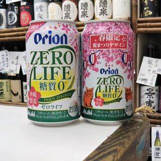 オリオン ZEROLIFE糖質0 春限定桜まつ...