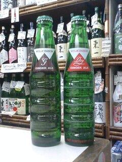 ウィルキンソン ドライジンジャエール(甘口)(190ml) , ほまれや酒舗 , 全国酒蔵から 本格焼酎・地酒・琉球泡盛を厳選してお届けします