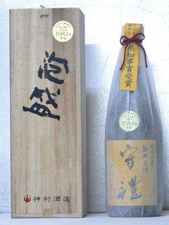 琉球泡盛 守禮 熟成古酒 1984年蒸留43度 平成17年泡盛鑑評会県知事賞受賞酒(720ml)