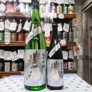 豊盃 純米吟醸 豊盃米55% 限定生酒(1.8L)