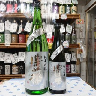 豊盃 純米吟醸 豊盃米55% 限定生酒(720ml)