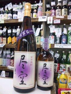 芋焼酎 紫芋尽空(jinkoo)(1.8L)