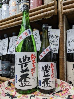 豊盃 純米しぼりたて(1.8L)