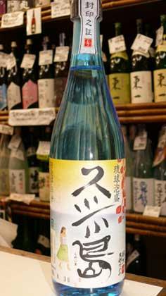 久米島30度リニューアルボトル(720ml)
