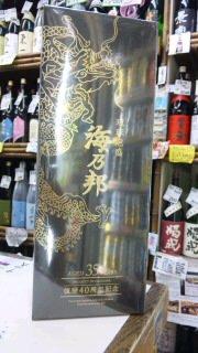 琉球泡盛 海乃邦復帰40周年記念酒35年古酒 42度(720ml)