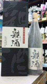 琉球泡盛 親酒(あひゃー)復帰40周年記念酒 43度1990年製造古酒