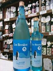 地酒 玉川 IceBreaker アイスブレーカー純米吟醸無濾過生原酒(1.8L)