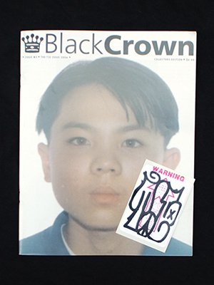"【2004's Deadstock】The Black Crown ""The Tie Issue"""