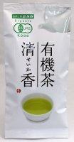 有機煎茶 清香 100g