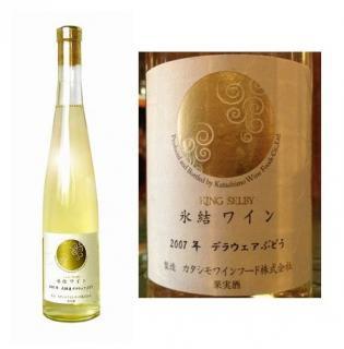 氷結ワイン 大阪産デラウェア | カタシモワイナリー