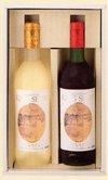 K.S.柏原醸造ワイン 720ml 赤辛口/白甘口 セット