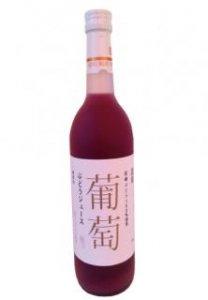 葡萄ジュース 巨峰(無添加)
