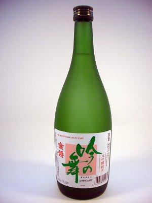 金婚 純米酒