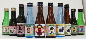 【送料無料〜お中元おすすめ】限定東京地酒ミニボトル10本セット