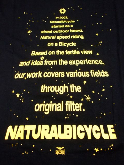 "[NATURAL BICYCLE] Cotton T ""NATURALS""3"