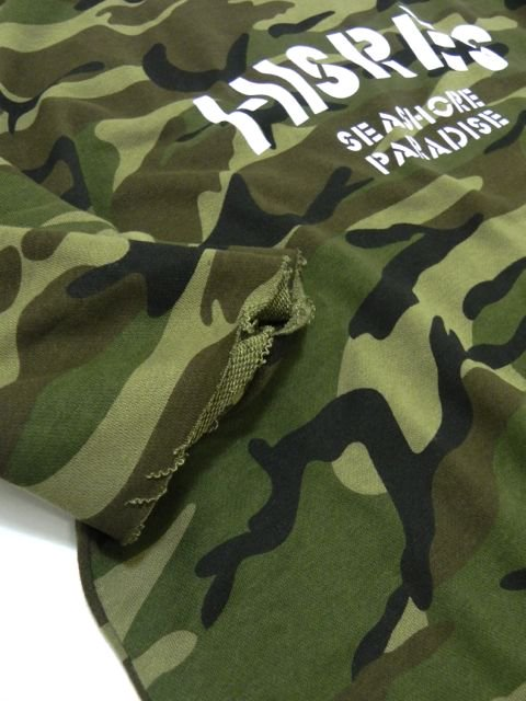 [PROJECT SR'ES] PRINTED CUTTING CAMOFLAGE C&S2