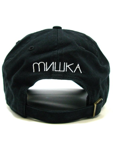 [MISHKA] MISHKA x 47Brand KILL WITH POWER CLEAN UP3