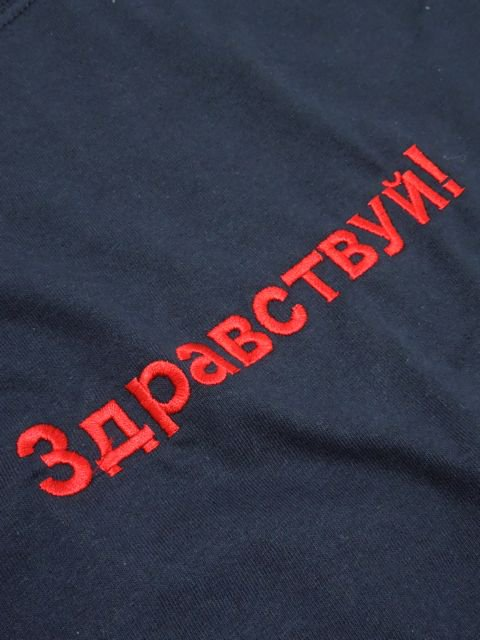 [PROJECT SR'ES] EMBROIDER RUSSIAN CHAMPION TEE1