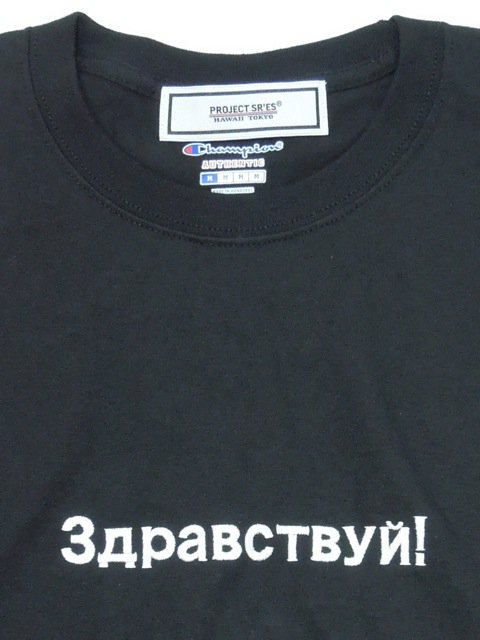 [PROJECT SR'ES] EMBROIDER RUSSIAN CHAMPION TEE2