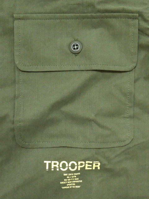 [SUBCIETY] TROOPER SHIRT1
