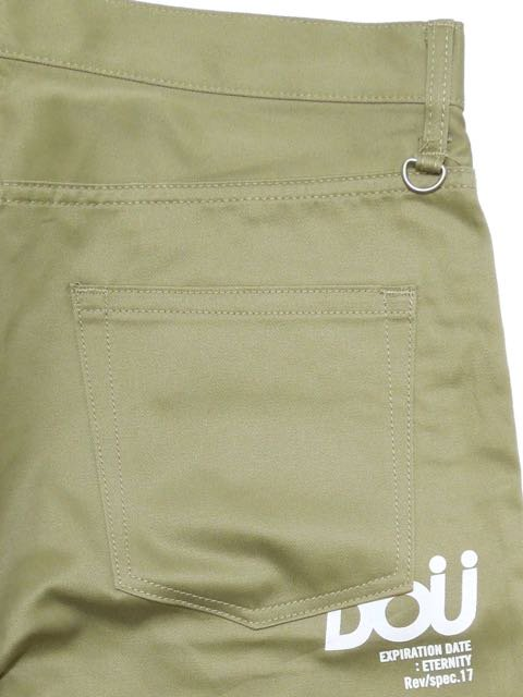 [DOUBLE STEAL] DOU LOGO NARROW CHINOS2