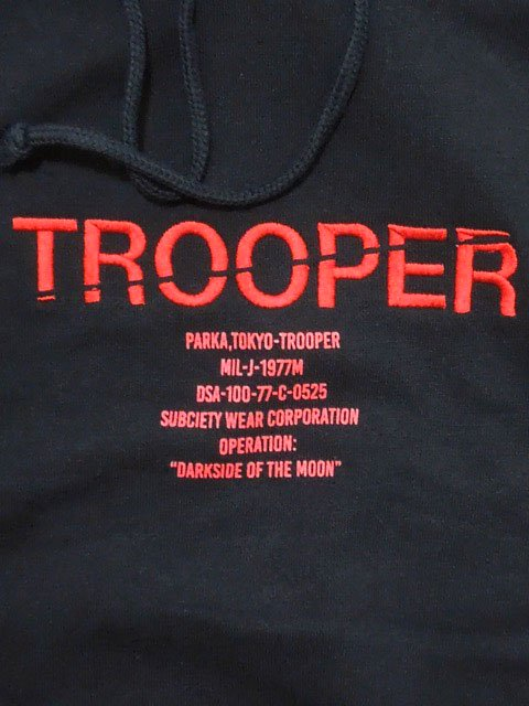 [SUBCIETY] TROOPER PARKA1