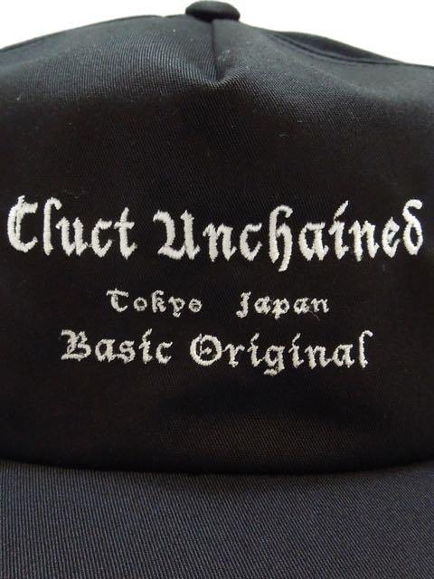 [CLUCT] CW-ENB WORK CAP1