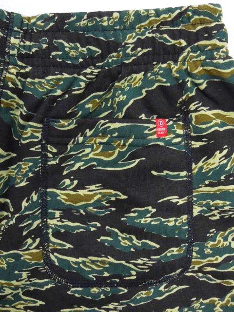[DOUBLE STEAL] EMBROIDERY CAMO SWEAT SHORT PANTS(TC)3
