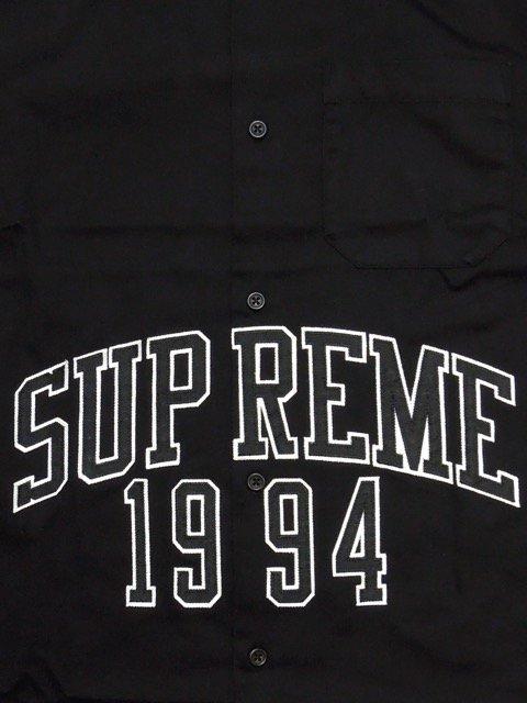 [Supreme] Arc Logo S/S Work Shirt1