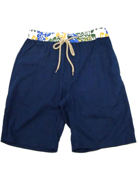 [COLUMBIA] Beacon Cliff Short
