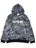 [ZEPHYREN] TIE DYE CAMOUFLAGE PARKA-VISIONARY-