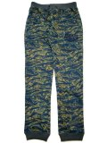 [LEFLAH] Tiger camo sweat pants(NV)