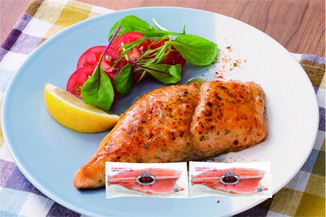 銀鮭片身セット