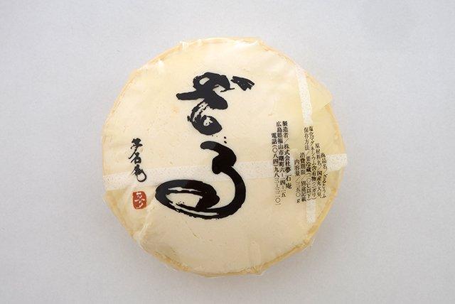 ざる豆腐(1丁)